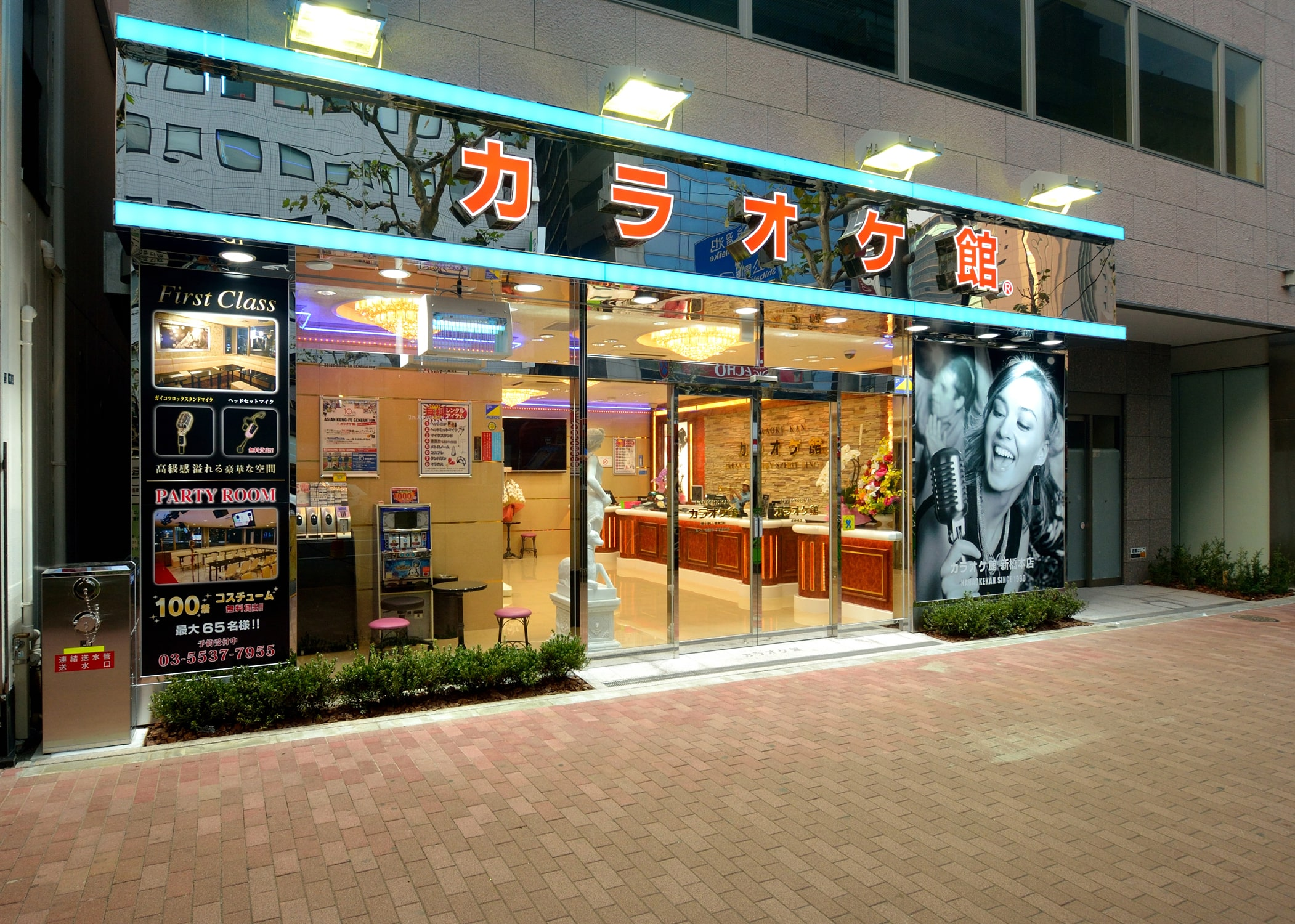 カラオケ館 新宿中央口店