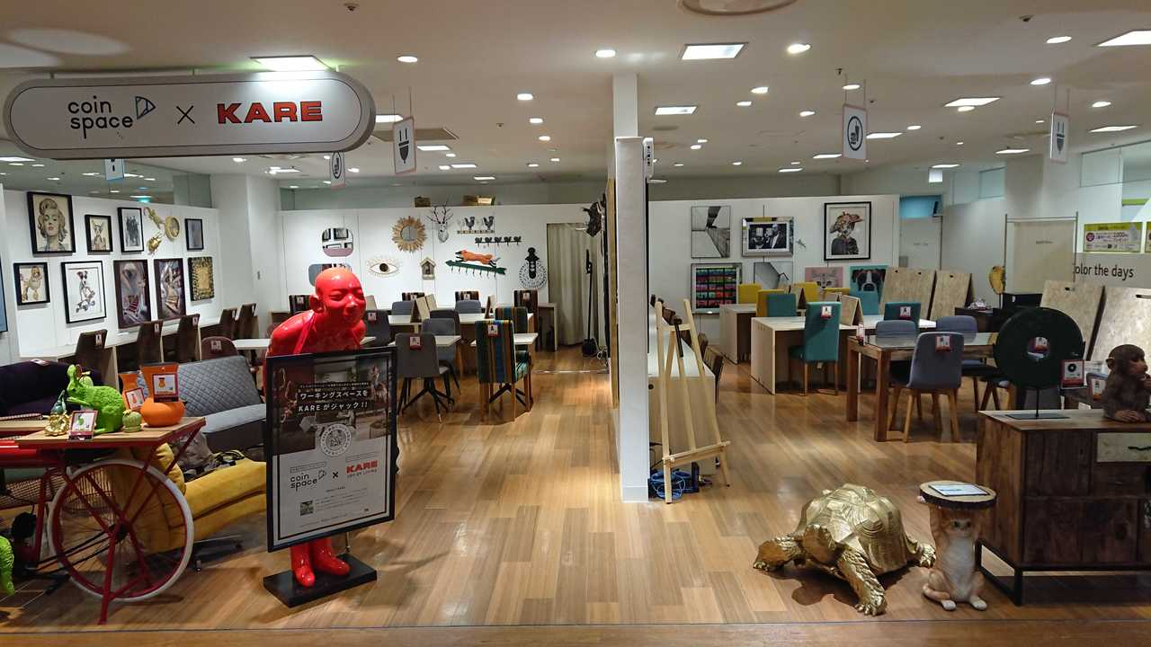 CoinSpace マルイシティ横浜店